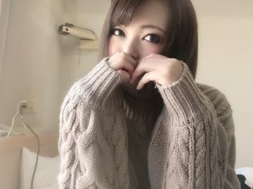「ちらっ」12/03(火) 11:23 | ひかりの写メ・風俗動画
