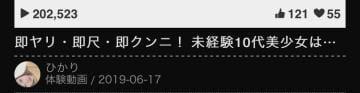 「な、なんと!!!」12/03(火) 11:45 | ひかりの写メ・風俗動画