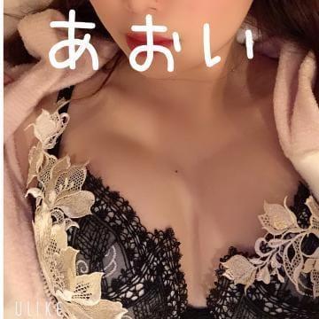 「▷ なんと」12/03(火) 12:04 | あおいの写メ・風俗動画