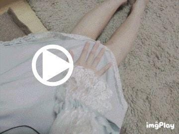 「?動画?貴方に奪われたい」12/03(火) 16:04   ひよりの写メ・風俗動画