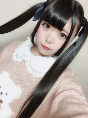 「? 19時から ?」12/03(火) 16:57   ひなの写メ・風俗動画