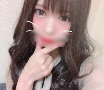 「しゅっきーん??*」12/03(火) 20:00 | まいかの写メ・風俗動画