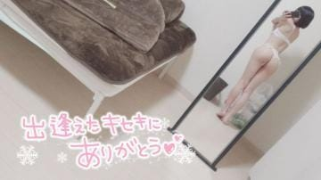 「? Kさん ?」12/03(火) 21:24   ひよりの写メ・風俗動画