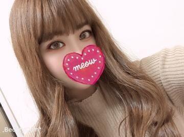 「おっぱい?」12/03(火) 23:32 | ななみの写メ・風俗動画