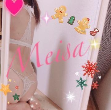 「[お題]from:スグ検討さん」12/03(火) 23:49 | メイサの写メ・風俗動画