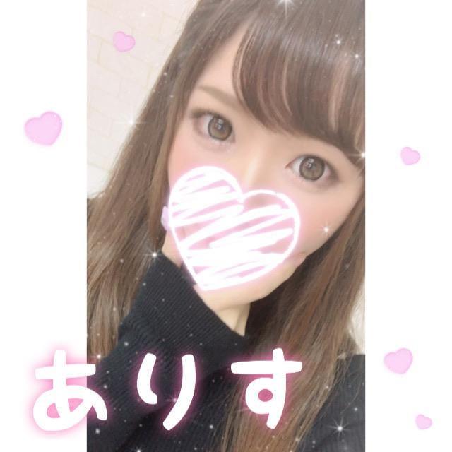 「お礼?」12/04(水) 04:32 | ありすの写メ・風俗動画