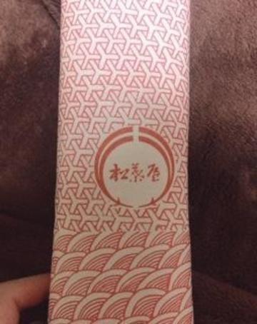 「ありがとう」12/04(水) 21:12 | すみれ『色白スレンダー妖艶奥様』の写メ・風俗動画