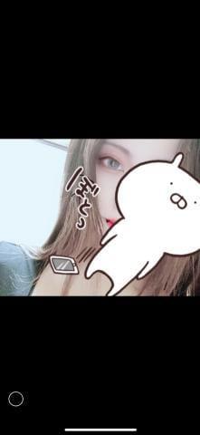 「こんばんは」12/04(水) 22:24 | ルカの写メ・風俗動画