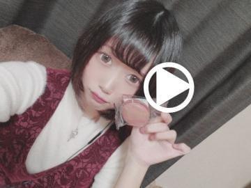 「?動画?おもちゃの話」12/04(水) 23:34   ひよりの写メ・風俗動画