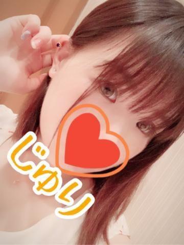 「綺麗な景色!」12/04(水) 23:45 | じゅりの写メ・風俗動画