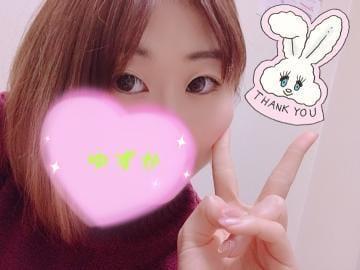 「ありがとうございました!」12/05日(木) 02:15 | ゆずかの写メ・風俗動画