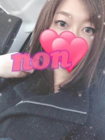 「チャット??」12/05(木) 12:42   のんの写メ・風俗動画