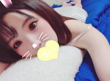 ゆめ「明日は華金ダ!」12/05(木) 22:23 | ゆめの写メ・風俗動画