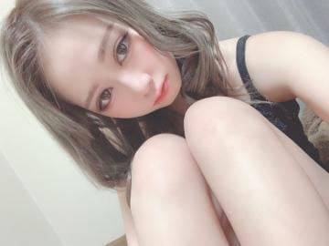 「おはよう」12/06(金) 16:14 | あみの写メ・風俗動画