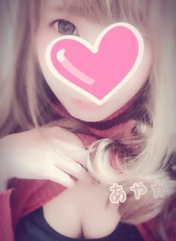 「小旅行にいってきました♪」12/06(金) 18:21   あやかの写メ・風俗動画