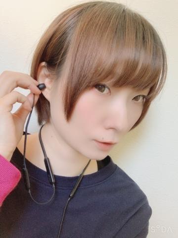 リィナ「えらいね〜(*´ο`*)」12/06(金) 20:26   リィナの写メ・風俗動画