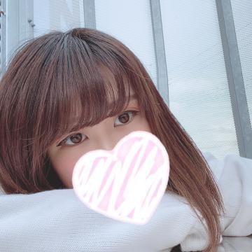 「ひとわく!」12/06日(金) 21:00 | 早乙女らん【業界未経験】の写メ・風俗動画