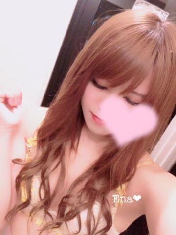 「出勤だよん♪」12/06日(金) 21:32 | えな☆激カワ美女の写メ・風俗動画