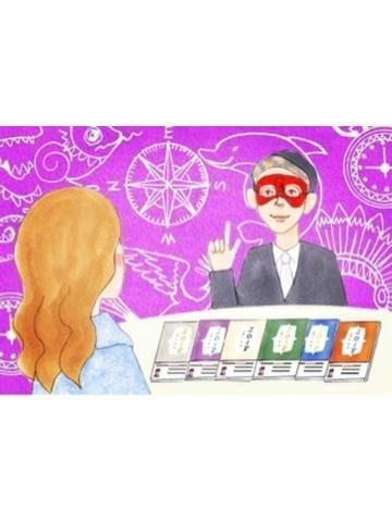 「ゲッターズ飯田★」12/06日(金) 22:00 | しょう【エロ☆カッコイイ☆彡】の写メ・風俗動画
