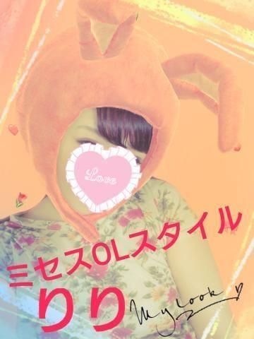 「りりです❣️」12/06(金) 22:39   りりの写メ・風俗動画