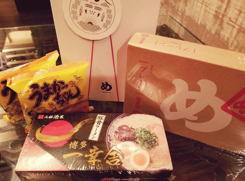 「ありがとうございました☆」12/06(金) 23:18 | 七草ゆきのの写メ・風俗動画