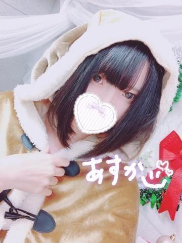 あすか「あすか」12/07(土) 03:32 | あすかの写メ・風俗動画