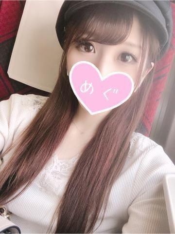 めぐ「じゃーん」12/07(土) 09:00 | めぐの写メ・風俗動画