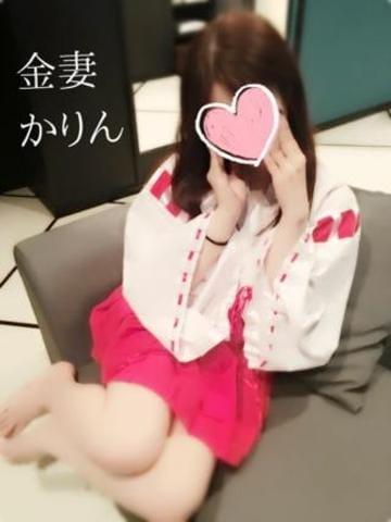 「*出勤します*」12/07(土) 13:17 | かりん【金妻VIP】の写メ・風俗動画
