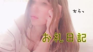 「昨日180分のお礼??♂?」12/07(土) 18:06 | 望月みすずの写メ・風俗動画