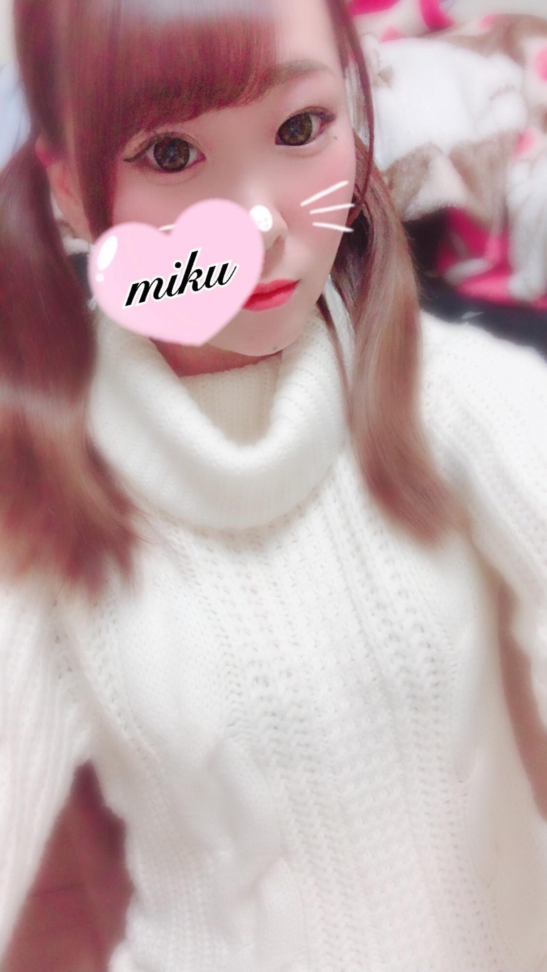みく「出勤でっせ♡」12/07(土) 18:36   みくの写メ・風俗動画