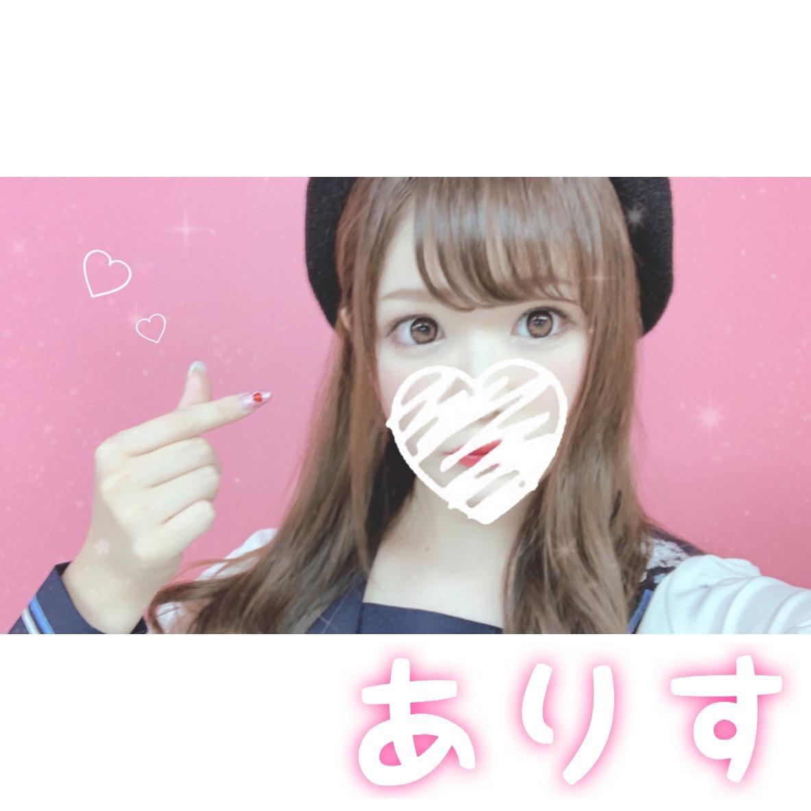 「21時から」12/07(土) 20:16 | ありすの写メ・風俗動画