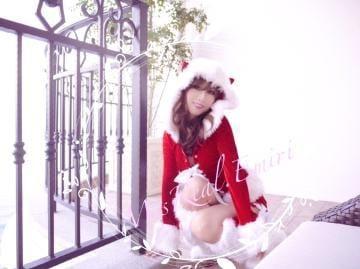 「みゃーお????えみり??」12/07(土) 20:48 | エミリの写メ・風俗動画