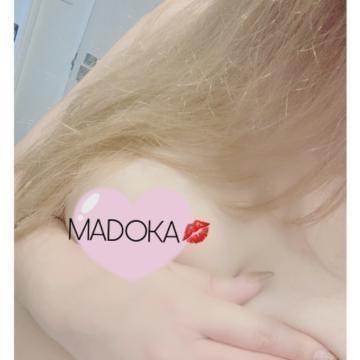 「出勤」12/07(土) 21:11 | まどかの写メ・風俗動画