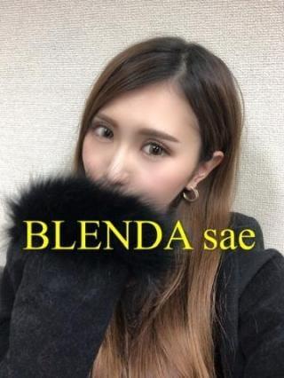 晴海 さえ「中野区のお兄さま」12/08(日) 00:17   晴海 さえの写メ・風俗動画