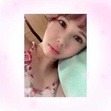 うた「おちゅかれひらり」12/08(日) 02:12 | うたの写メ・風俗動画