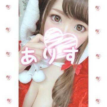 「ありす」12/08(日) 03:02 | ありすの写メ・風俗動画