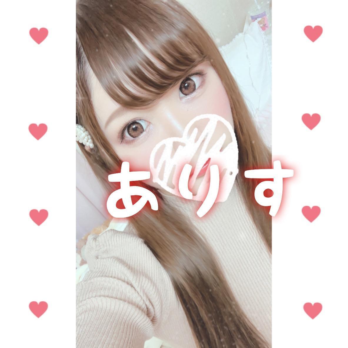 「お礼?」12/08(日) 04:29 | ありすの写メ・風俗動画