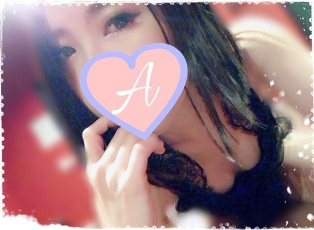 「おはよう??」12/08(日) 10:56   アイカの写メ・風俗動画