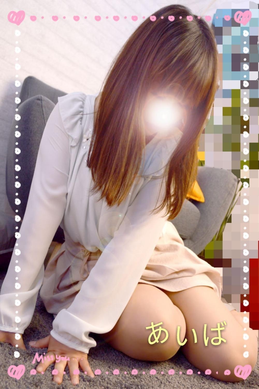 愛葉(あいば)「出勤♪」12/08(日) 11:19 | 愛葉(あいば)の写メ・風俗動画