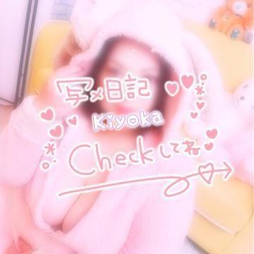 「お疲れ様〜?」12/08(日) 16:41 | きよか爆乳Iカップの写メ・風俗動画