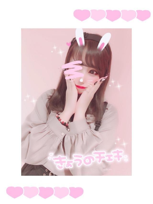 「激ハマリ」12/08(日) 22:09 | 藍(あい)の写メ・風俗動画