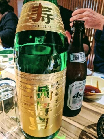 「お酒✨」12/08(日) 22:36   さや『極上S級完全業界未経験』の写メ・風俗動画