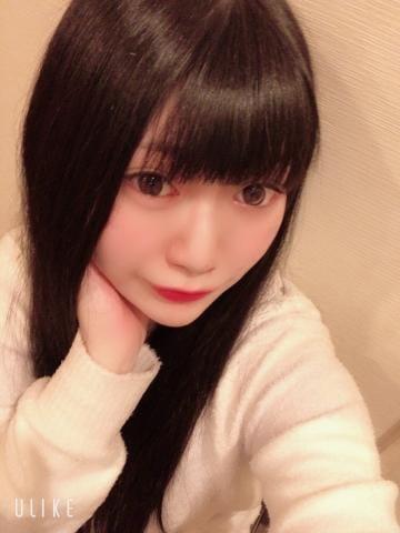 もか「[お題]from:しげおおさん」12/08(日) 23:44   もかの写メ・風俗動画