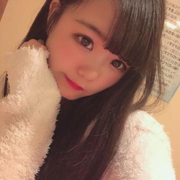 ねね「♡」12/09(月) 00:21   ねねの写メ・風俗動画