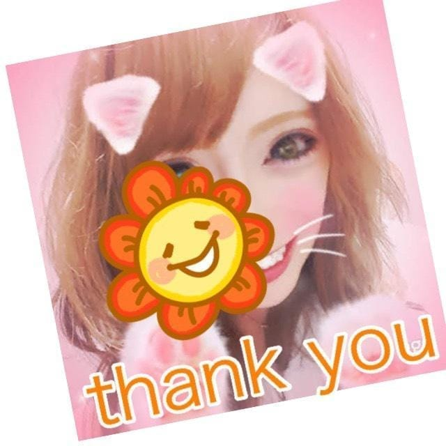 「thank you!」12/09(月) 07:30 | RUIの写メ・風俗動画