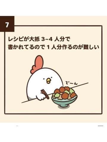 「これすごいわかる…」12/09(月) 13:36 | 麻奈/Manaの写メ・風俗動画