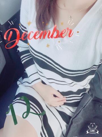 「お休み」12/09(月) 13:38 | 照屋 かおりの写メ・風俗動画