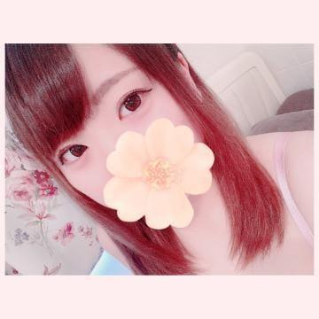「ありがとう♡」12/09(月) 14:41 | ゆめ【19歳!ロリ巨乳の鉄板♡】の写メ・風俗動画