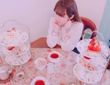 うた「あふたぬん」12/09(月) 22:49 | うたの写メ・風俗動画