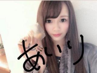 白石 あいり「ランキングありがとう♡」12/10(火) 02:10   白石 あいりの写メ・風俗動画